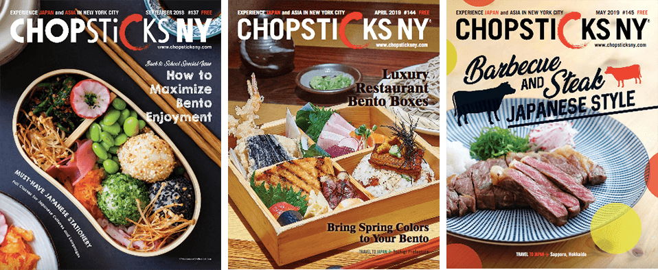 Japanese Culture in New York - Chopsticks NY